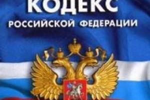 Трудовой кодекс РФ предусматривает учебный отпуск