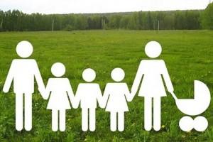 Есть определенная группа людей, которым госудрство обязано предоставить бесплатно земельный участок