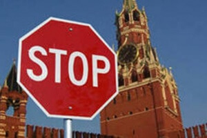 Не все желающие могут посетить Россию