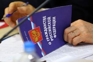 Придется сдавать тест на знание русского языка