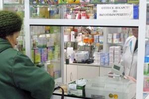 В аптеках инвалиды могут получить лекарства со скидками или бесплатно