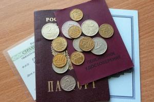 Для получения пособия необходимо собрать необходимые документы