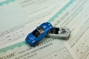 Страховка дает гарантии и уверенность на дороге