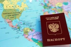 Документы необходимые для оформления гражданства по виду на жительство