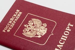 Какие документы нужны для получения гражданства рф по браку