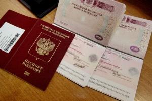 В первую очередь следует поменять паспорт гражданина РФ