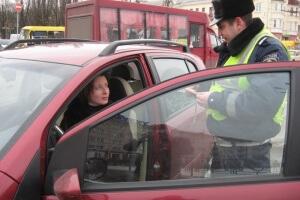 Инспектор вправе попросить предъявить права