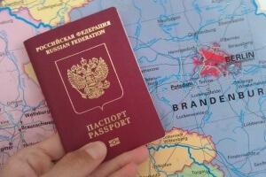 Для замены паспорта на новый, нужно сдать старый паспорт