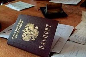 Место прописки отмечается в паспорте