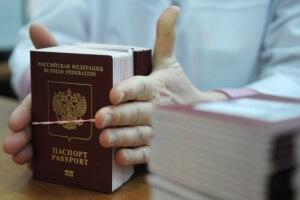 Замена паспорта - не сложный процесс