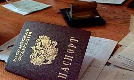 Замена паспорта в 45 лет - обязательна!