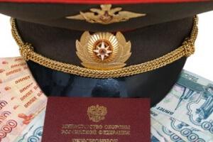Военные получают также вторую пенсию гражданского вида