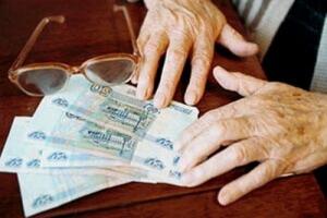 Минимальная пенсия размер в волгограде