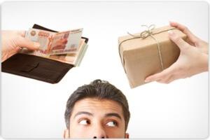 Какие документы надо в защиту прав потребителей на возврат денег за телефон