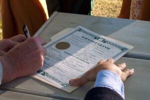 Уведомление о расторжении договора в одностороннем порядке