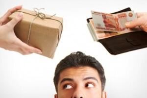 В какие сроки продавец должен обменять товар покупателю