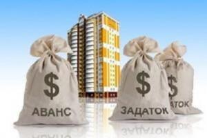 Что такое договор задатка при покупке квартиры и как оформить этот документ
