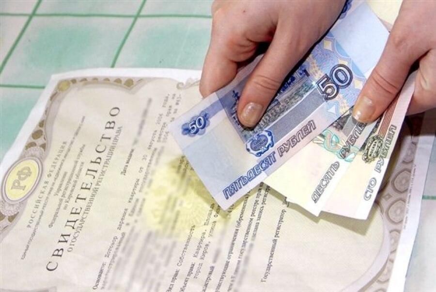 какой Береться ли налог с пенсионера свылеленной помощи ваш Совет