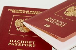Смена пасСмена паспорта после замужествапорта после замужества