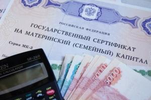 Какие документы нужны для материнского капитала