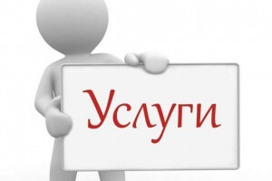 Договор оказания услуг с физическим лицом: сведения, основные моменты, образец документа