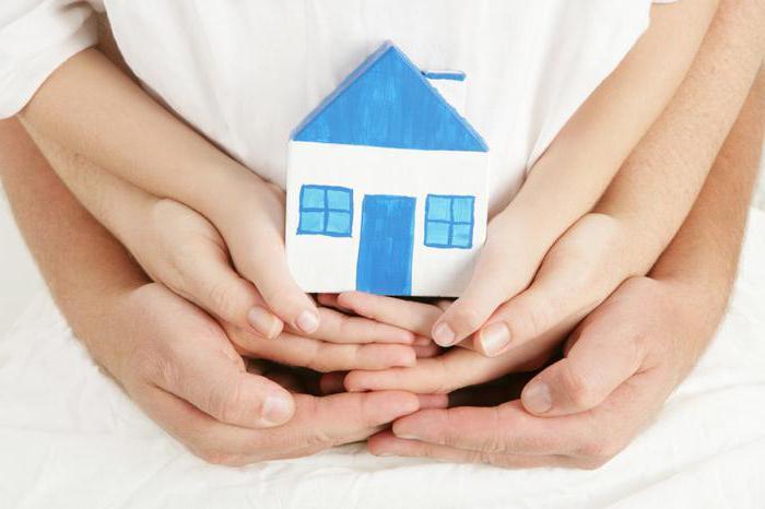Как сделать совместную собственность