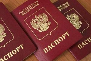 Какие доеументы нужны при замене паспорта