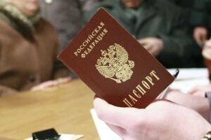 Этапы получения гражданства РФ. Процедура получения гражданства