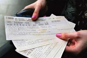 Как можно вернуть билеты РЖД