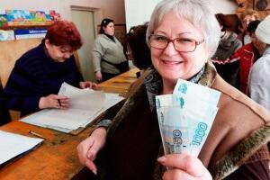 Прожиточный минимум в санкт-петербурге 2015 пенсионерам