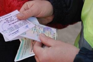Документы на замену водительского удостоверения