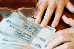 Как получить накопительную часть пенсии. Принцип формирования накопительной пенсии
