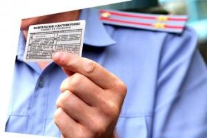 Как получить права после лишения: процедура, необходимые действия и документы