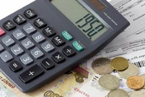 Как рассчитываются коммунальные платежи