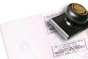 Какие документы нужны для прописки в квартире, исходя из разных критериев самой процедуры 37