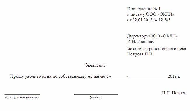 Увольнение по собственному больничный лист Справка из тубдиспансера Яснополянская улица