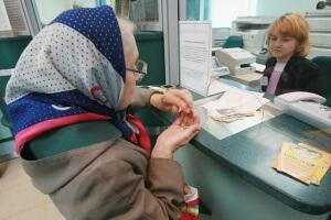 Калькулятор пенсии в 2015 году рассчитать