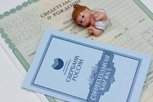 В течение какого времени начисляется выплата по родам