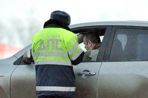 как узнать есть ли неоплаченные штрафы