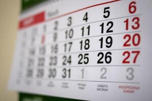 Как оплачиваются выходные и праздничные дни