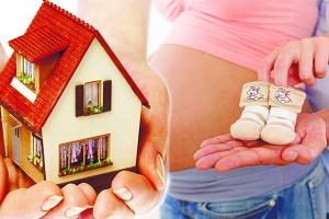 документы, необходимые для получения материнского капитала