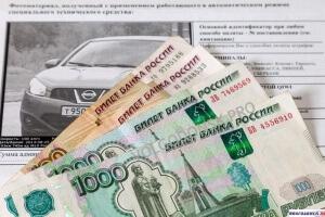 Как и где оплатить административный штраф? Самые удобные способы оплаты