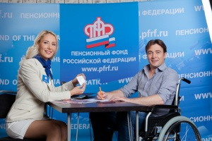 Пенсия инвалидам 1 2 3 групп