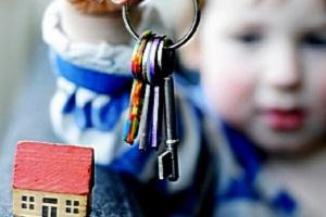 Дарственная на квартиру несовершеннолетнему ребенку