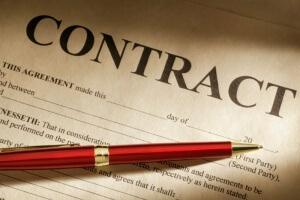Образец Дополнительного Соглашения к Контракту в Рб - картинка 2