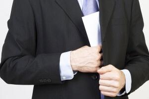 Ущемление права работника