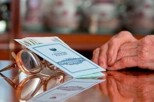 Выплата пенсий в луганской области будет