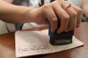Как поставить штамп в паспорте о разводе