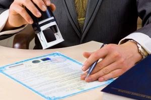 Порядок прописки по новому адресу: необходимые документы, временные рамки, сам процесс