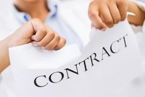существенное изменение условий трудового договора